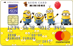 イオンカードセレクト(ミニオンズ)はゴールドカードは作れない!通常カードとの違いや注意まとめ